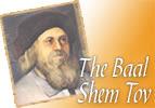 The Baal Shem Tov (Israel ben Eliezer)