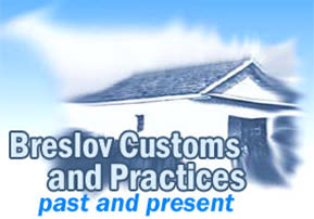 Breslov Customs and Practices