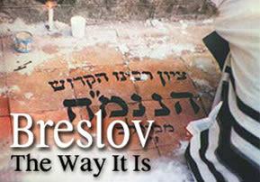 Breslov - The Way It Is