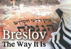 Breslov - The Way It Is