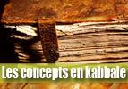 Les concepts en kabbale