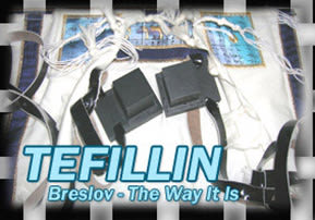 Tefillin - Breslov The Way It Is