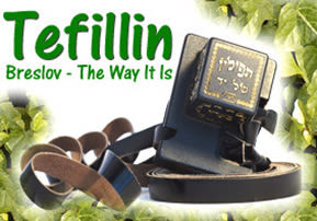 Tefillin - Breslov The Way It Is Part 2