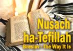 Nusach ha-Tefillah