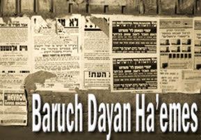 Baruch Dayan Ha-Emes