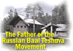 Father of the Russian Baal Teshuva Movement