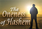 The Oneness of Hashem