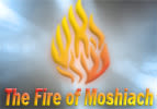 The Fire of Moshiach