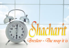 Shacharit - Part 2