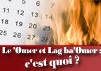 Le 'Omer et Lag ba'Omer : c'est quoi ?