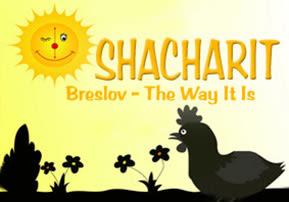 Shacharit - Part 5