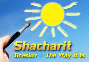 Shacharit - Part 6