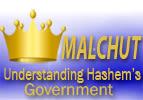 Malchut, Understanding Hashem's Government