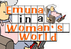 Emuna in a Woman's World, Part 1
