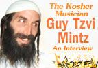 The Kosher Musician - Guy Tzvi Mintz