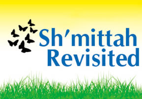 Behar: Shmittah Revisited
