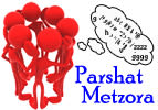 Metzora: Resisting Social Pressure