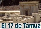 El 17 de Tamuz