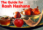 The Guide for Rosh Hashana