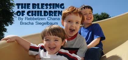 Ekev: The Blessing of Children