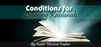 Harav Kaduri - On Learning Kabbalah
