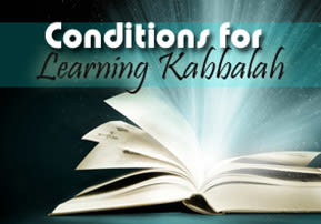 Harav Kaduri - On Learning Kabbalah