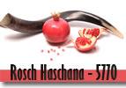 Rosch Haschana - 5770