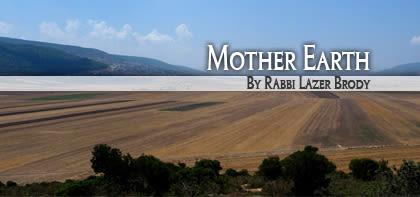 Haazinu: Mother Earth