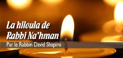 La hiloula de Rabbi Na'hman
