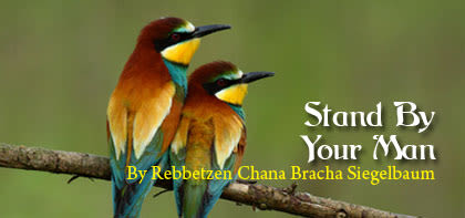 Lech Lecha: Stand By Your Man