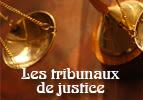 Les tribunaux de justice