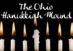 The Ohio Hanukkiah Mound