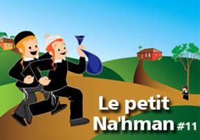 Le petit Na'hman # 11