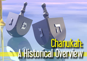 Chanukah: A Historical Overview