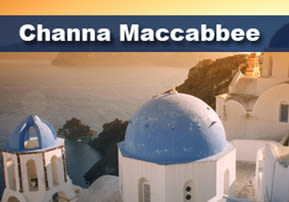 Channa Maccabbee