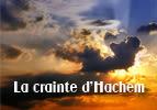 La crainte d'Hachem