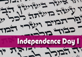 Independence Day (1)