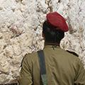 Segen und Gebet für die Soldaten Israels