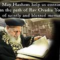 Rabbi Ovadia Yosef zatza
