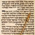 Shema and Shovevim