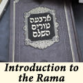 Introduction to the Rama