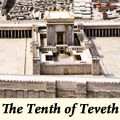 The Tenth of Teveth