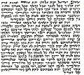 Mezuzá 12 cm - Sefaradí