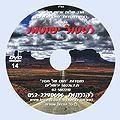 תקליטור לפעול ישועות