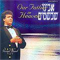 ישראל רנד - אבינו שבשמים