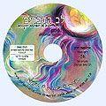 דיסק מס' 074 שלום - להנצל ממחלוקת