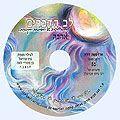 דיסק מס' 081 אהבה