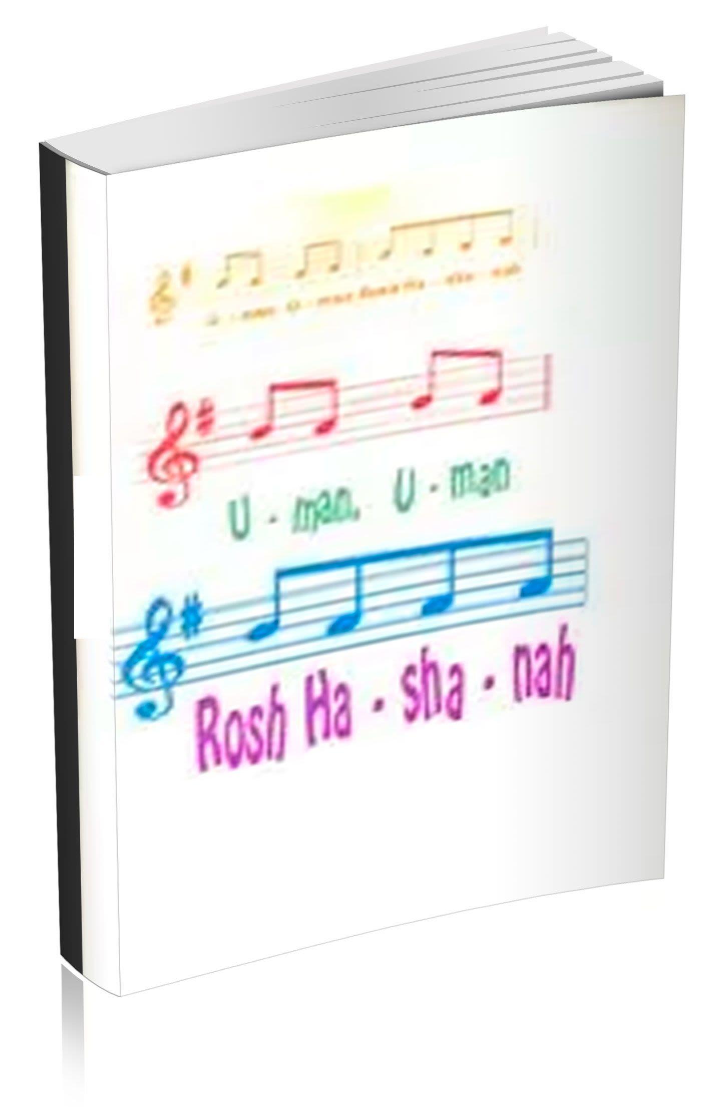 Uman Uman Rosh Hashana - el Rosh Hashana de Rabi Najman de Breslev