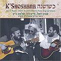 K' Shoshana