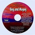 Gog and Magog   (Гог и Магог) - англ.